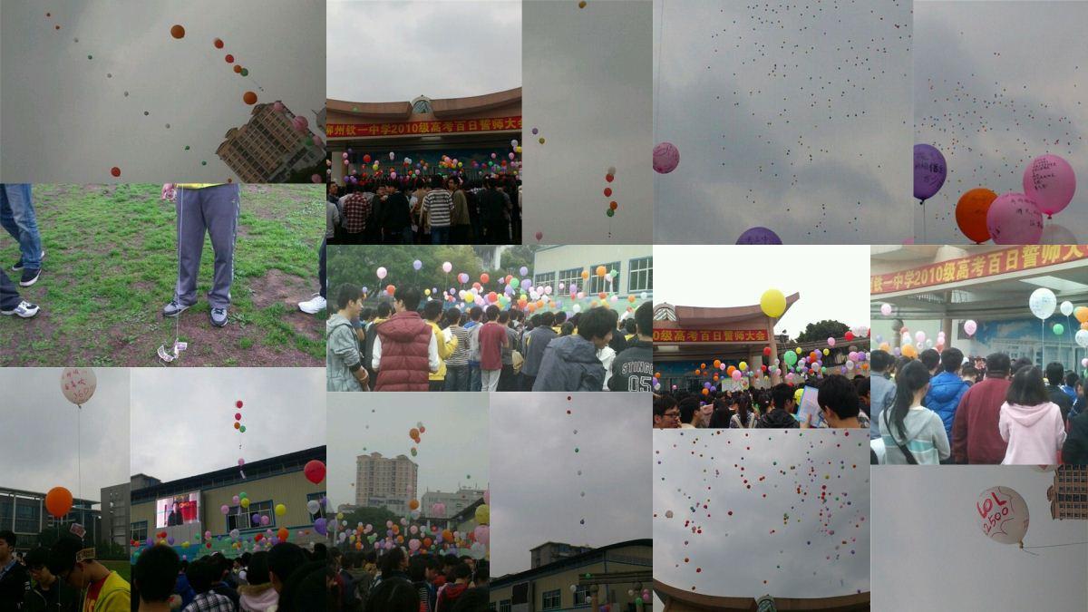 百日誓师?(图片来自tieba.baidu.com/p/2183624036)